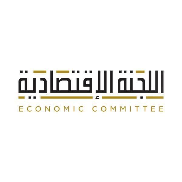 اللجنة الإقتصادية تحمل المليشيا مسؤولية أي إجراء قد يعطل تدفق المشتقات والتسبب بأزمة