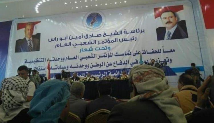 رداً على اشهار إشهار التحالف الوطني في سيئون.. الامارات تقف وراء تحركات مؤتمر صنعاء الذي يسيطر عليه الحوثيين