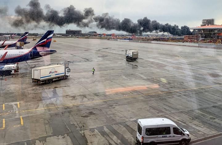 ارتفاع ضحايا حريق الطائرة الروسية بمطار موسكو (41) قتيلاً