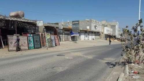 الجيش الوطني يفشل هجوماً للمليشيات على مدينة قعطبة بالضالع