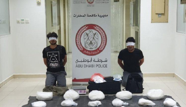 العاصمة أبوظبي تتصدر باقي مناطق الدولة.. الإمارات تغرق في المخدرات