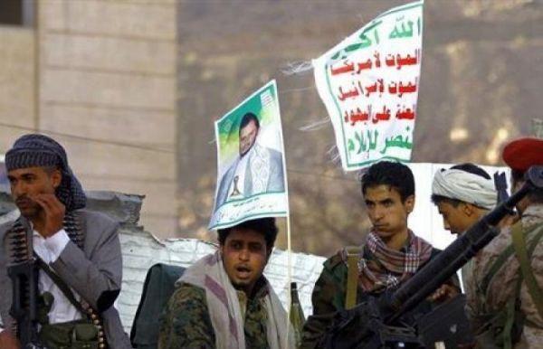 مسلحون حوثيون يقتحمون منزل أحد أبرز مشائخ البيضاء وينهبونه