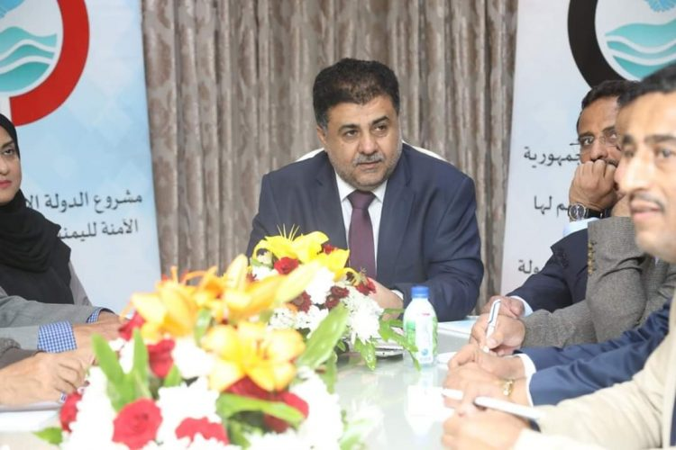 Under chairmanship of Sheikh Al-Eisy.. Southern National Congress holds its first meeting