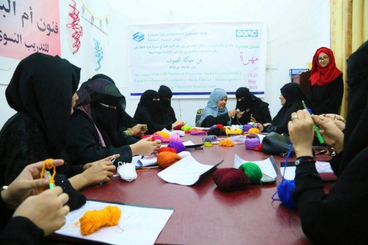 تنظيم دورة تدريبية في عدن لتدريب فتيات صيرة من أجل ريادة الاعمال