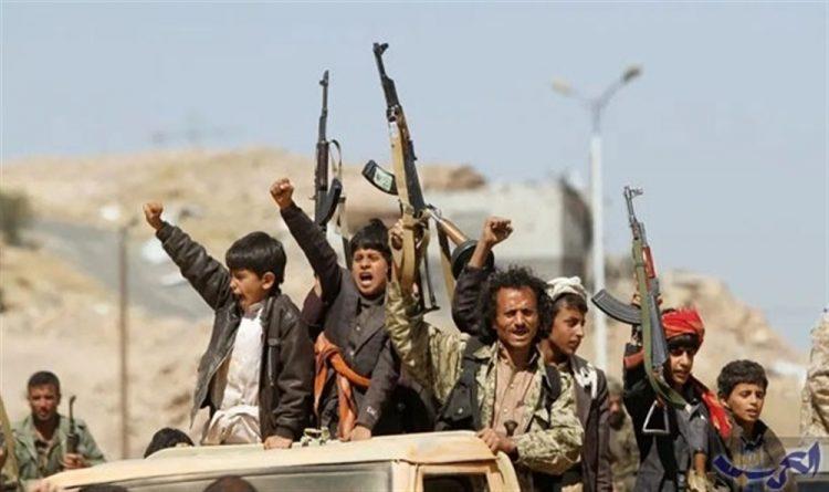 مليشيا الحوثي تعلن استهداف السعودية بصاروخ والأخيرة تدعو المجتمع الدولي لتحمل مسؤولياته