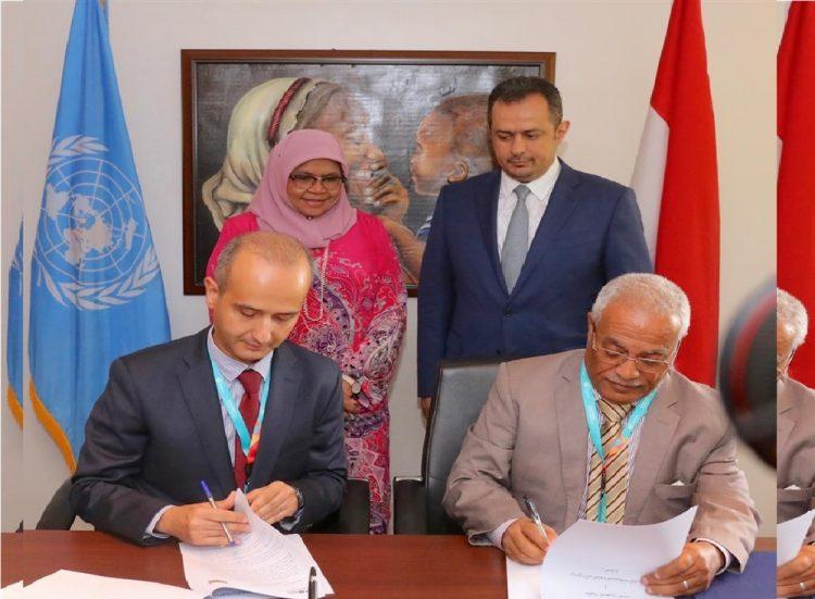 اليمن توقع اتفاقية تعاون في مجال التنمية الحضرية مع الأمم المتحدة