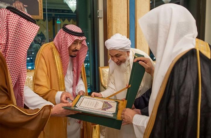 وثيقة مكة.. أقرها 1200 عالم من 139 دولة يمثلون 27 مكونا إسلاميا من مختلف المذاهب والطوائف