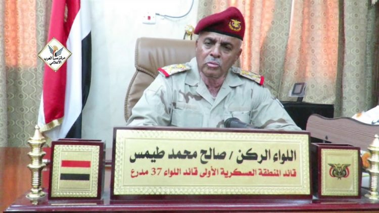 Commander of the first military region vows to destroy all plots in the Hadramawt Valley