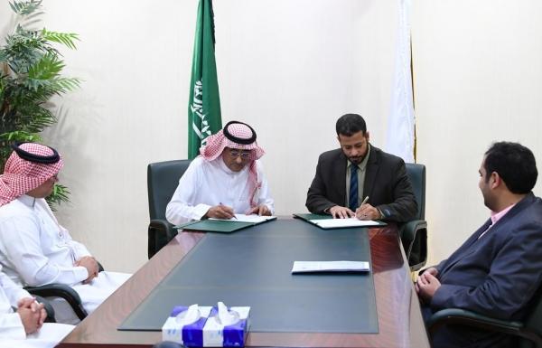 شملت 4 محافظات يمنية.. مركز الملك سلمان يوقع اتفاقية مشروع كسوة لـ 7590 طفل