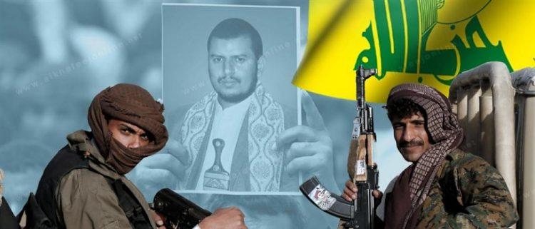 فورين بوليسي: إيران باتت تعتمد على مليشيا الحوثي لتنفيذ اجندتها القذرة