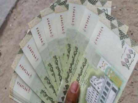 العملات الأجنبية تعاود مجددا الصعود أمام الريال اليمني