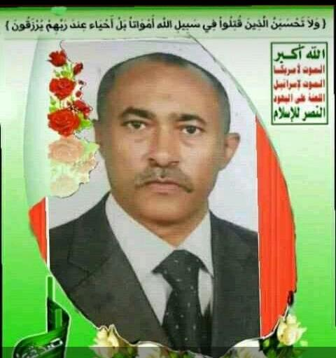 فقدت مئات القتلى والأسرى.. مليشيا الحوثي تعترف بمصرع قيادي ومشرف بمحافظة حجة