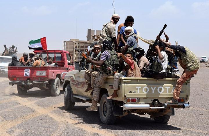"""تقرير للكونجرس الأمريكي يكشف عن انتهاكات """"الإمارات"""" في اليمن ويطالب بالتحقيق فيها"""