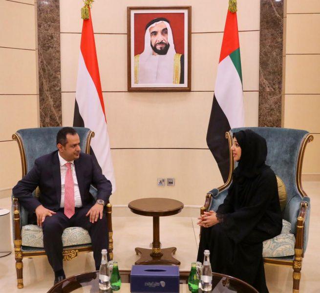 يلتقي خلال زيارته بعدد من المسؤولين الإماراتيين.. رئيس الوزراء يصل العاصمة الإماراتية أبوظبي