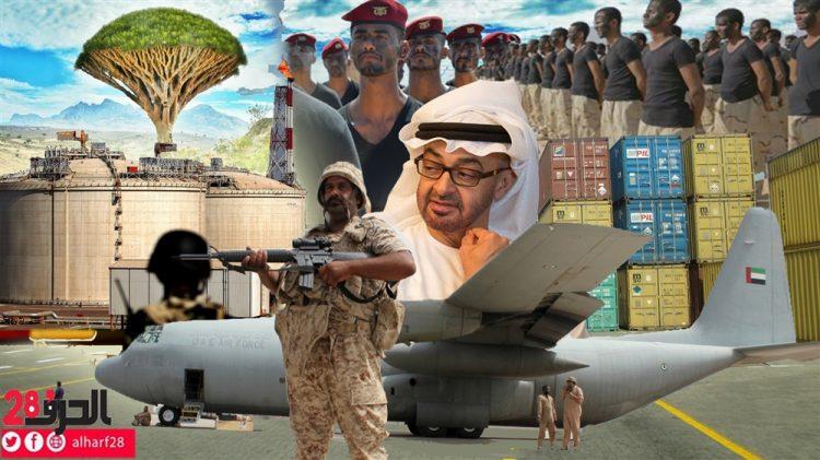 """""""الإمارات"""" السجل الاسود.. هكذا أخفت أطماعها خلف فصل الجنوب وشماعة حزب الإصلاح (تقرير)"""