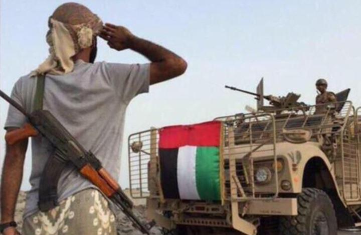 الإمارات.. ما حقيقة انسحابها الجزئي وما وراء تقليص وجودها العسكري في اليمن؟