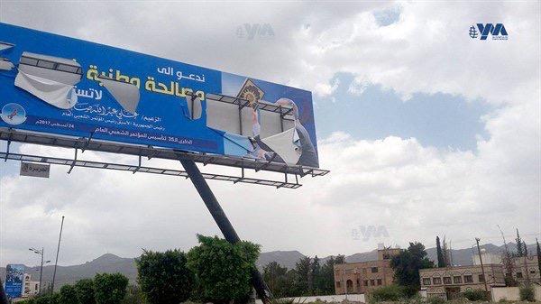 عزيزي العفاشي.. من قتل الزعيم هو الحوثي .. والقاتل في صنعاء وليس في مأرب