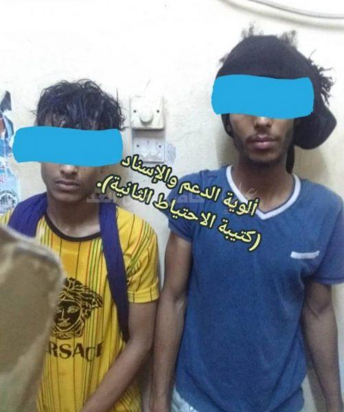 """مسلحان يتبعا """"ألوية الدعم والاسناد"""" يعتديا على مطعم في العاصمة المؤقتة عدن"""