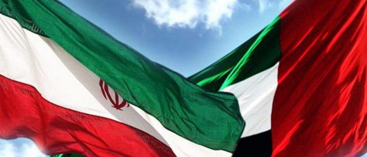 """صحيفة لبنانبة تكشف عن وفد """"سري"""" إماراتي زار طهران حاملا ثلاثة بنود.. ماهي؟ وكيف ردت عليها كهران؟"""