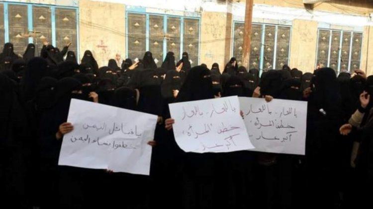 يتعرضن للتعذيب النفسي والجسدي.. مليشيا الحوثي تهتك أعراض اليمنيين!