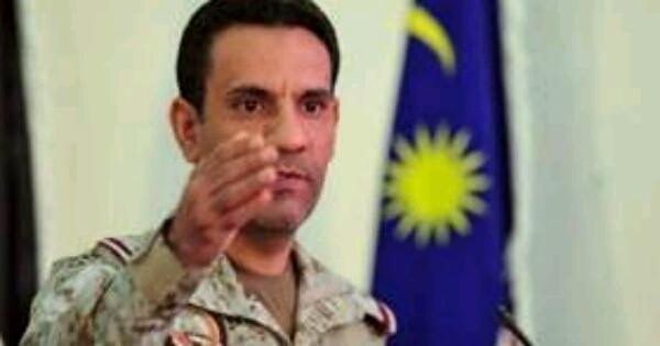طيران التحالف العربي يعلن إسقاط طائرات مسيرة أطلقها الحوثيون باتجاه جازان