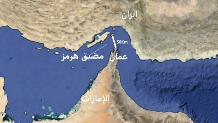 الإمارات تعترف باختفاء ناقلة نفط في مضيق هرمز بعد تكتم دام ثلاثة ايام
