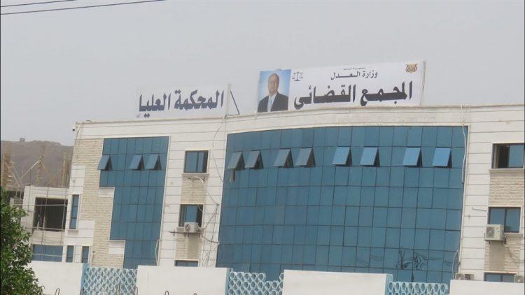 """بتهمة تجارة المخدرات.. الحكم بالسجن 25 عاماً على """"زوجين"""" في محافظة عدن"""
