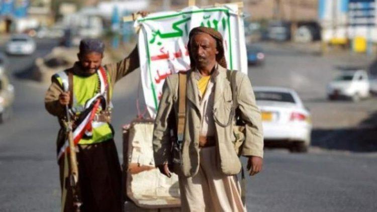 بتهمة انتمائه لداعش.. مليشيا الحوثي تعدم طفلا في مدينة تعز