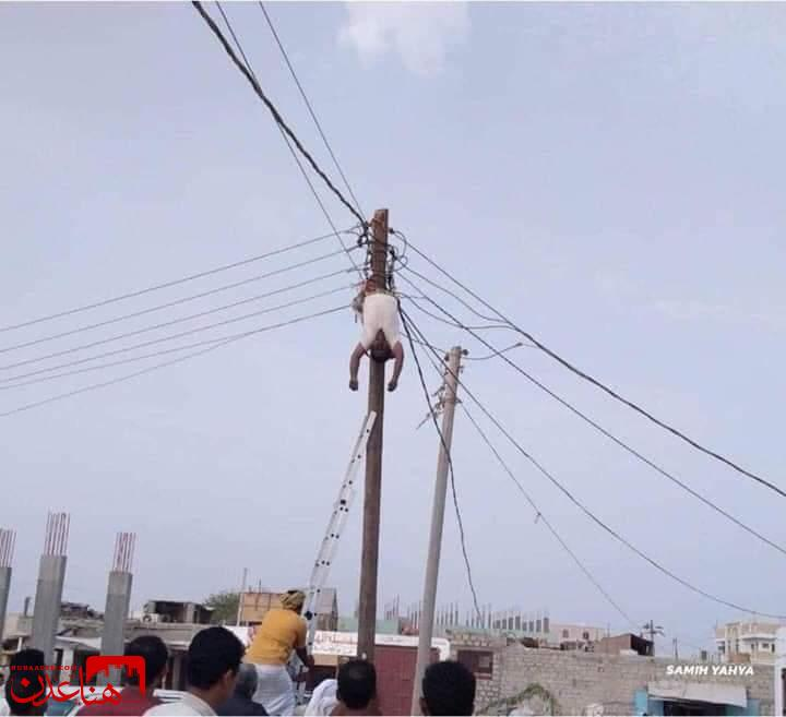 وفاة موظف في كهرباء عدن بصعقة كهربائية