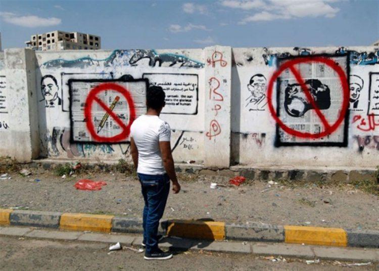 نقابة الصحفيين اليمنيين: الحريات الإعلامية في اليمن تشهد وضعا خطيرا ومعقدا