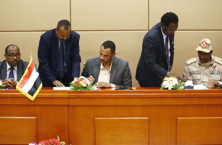 """السودان.. تعرف على المشاركين في مراسم توقيع """"الوثيقة الدستورية"""" بالخرطوم"""