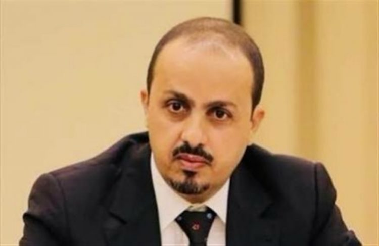 """الوزير الإرياني يوجه دعوة هامة لقيادتي حزبي """"المؤتمر والاصلاح"""""""