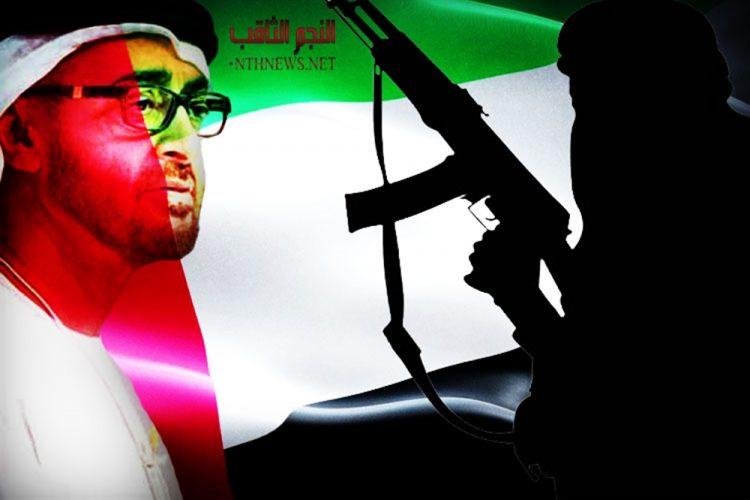 هكذا أصبحت الإمارات في اليمن وكيل إقليمي لتقويض السيادة وكسب النفوذ