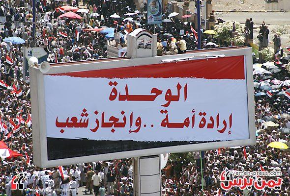 """لمن يتهمون قيادات """"أبين وشبوة"""".. هؤلاء هم من وقعوا اتفاقية الوحدة اليمنية (الاسم والمحافظة)"""