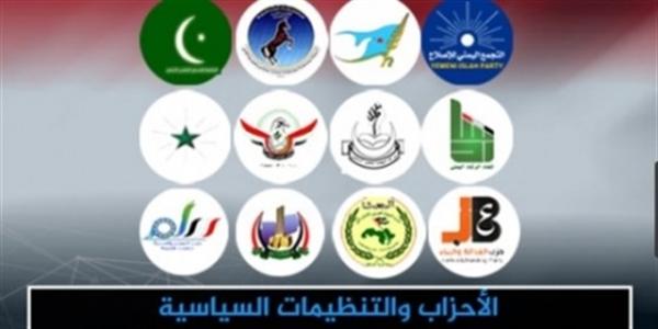 التحالف الوطني يدين هجوم مليشيا الحوثي على السعودية ويؤكد أنه تحدٍ واضح للجهود الدولية