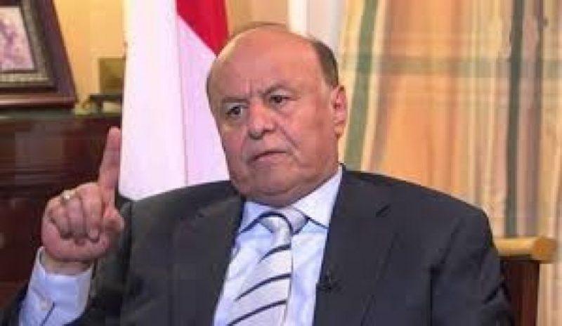 الرئيس هادي يصدر توجيه مهم لكافة أجهزة الدولة