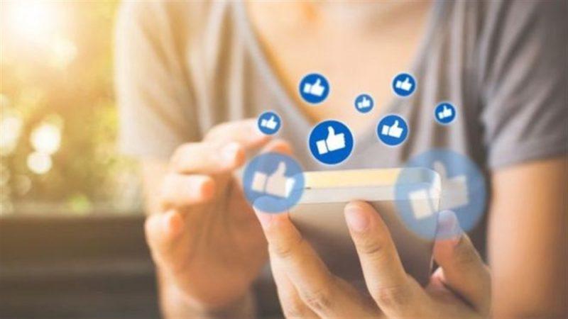 """شبكة التواصل الإجتماعي """"فيسبوك"""" تبدأ باختبار إخفاء عداد الإعجابات بالمشاركات"""