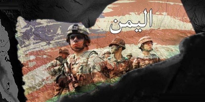"""مركز """"أبعاد"""" يحذر من لعبة خطيرة في اليمن ويكشف عن الدولة التي تقودها"""
