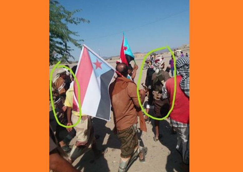 شاهد صور مليشيات مسلحة تتوسط المتظاهرين وتستهدف افراد الجيش بشبوة