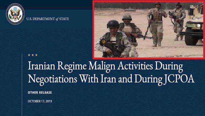 تناول جرائم إيران ضد الإنسانية.. وزارة الخارجية الأمريكية تنشر تقريراً جديداً حول أنشطة نظام الملالي الشيطانية والإرهابية