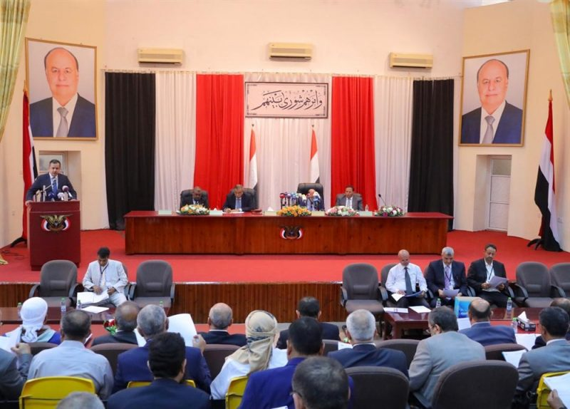 official: parliament will hold in Aden after the Riyadh agreement gets signed