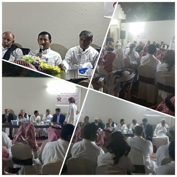 الامارات تتلقى اول صفعة بعد توقيع اتفاق الرياض من اقليم حضرموت