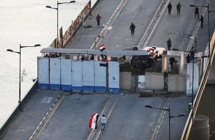 تعرّف على قصة الجسرين المحرّمين على المتظاهرين في بغداد!