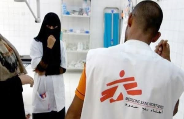 منظمة دولية تبدي الإستعداد لتشغيل مركز عزل في عدن