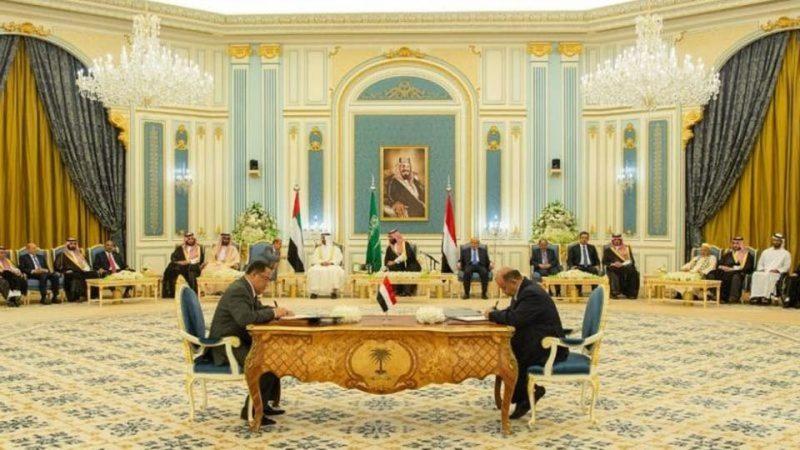 اتفاق الرياض: خارطة طريق للعبور أم لغم جديد بانتظار الانفجار؟ (تقرير خاص)