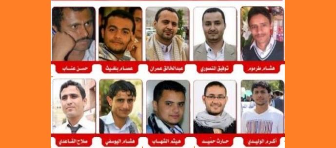 تحالف حقوقي يطالب بالضغط على المليشيا للإفراج عن جميع المعتقلين