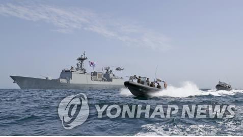 ستتعامل مع الحادث اعتمادا على الوضع.. كوريا ترسل مدمرة إلى البحر الاحمر عقب احتجاز الحوثيون لسفينة كورية