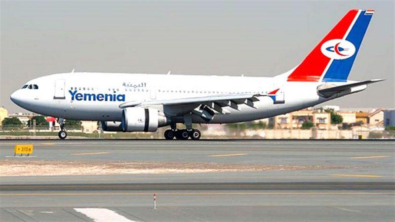 يمنيون في الهند يطلقون مناشدة عاجلة بسبب ايقاف الرحلات الجوية