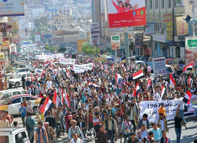 تعز تحتفل بالذكرى الـ 52 لعيد الإستقلال وتحالف القوى السياسية يصدر بيان