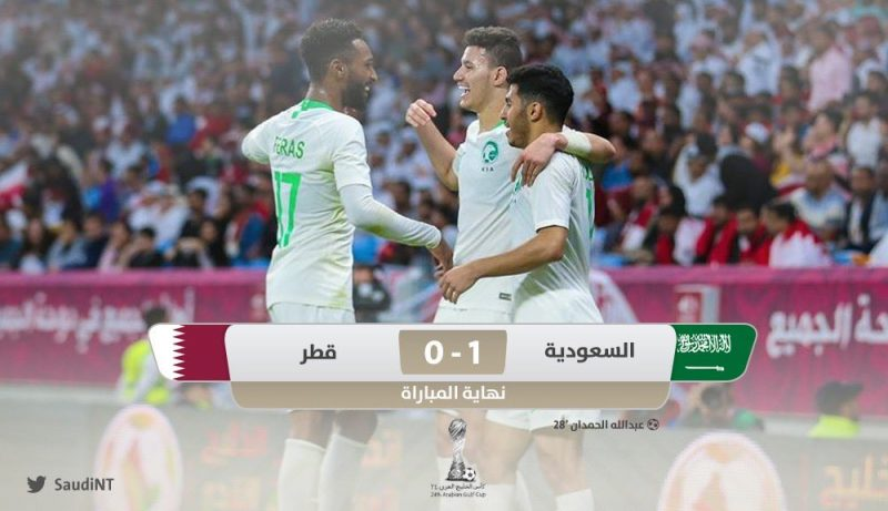 السعودية تهزم قطر وتلحق البحرين إلى نهائي خليجي 24